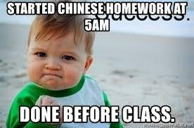 Chinese Baby Meme - get paid to write articles online writers career chinese
