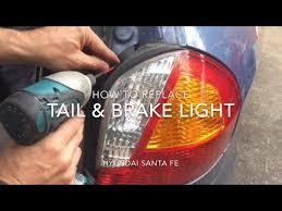 hyundai santa fe tail light assembly replacing tail light brake light on hyundai santa fe youtube