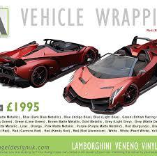 Lamborghini Veneno Purple - lamborghini wrap colours kent angel design uk