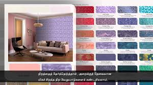 dulux velvet touch shade card u2013 tamil youtube