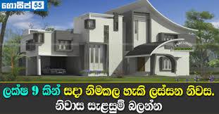 House Plans Sri Lanka 15 New House Designs In Sri Lanka House Design Photos In Sri Lanka