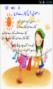 urdu tracing words huroof numbers and alphabets pinterest