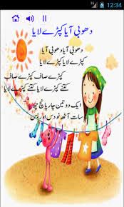 urdu blog worksheet year 3answer key worksheets