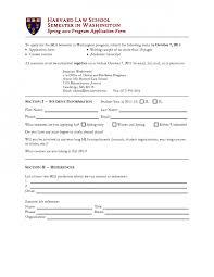 Harvard Resume Template Harvard Resume Template Health Symptoms And Cure Com