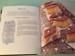 recette cuisine juive harissa michel tanguy