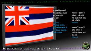 Image Of Hawaiian Flag Hawaii State Anthem