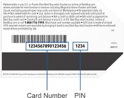 buy e gift card gift card balance best buy