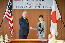 Flag Carrier Of Japan Mattis Reaffirms U S Commitment In Call With Japan U0027s Defense