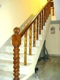 Wooden Railing Designs For Duplex Home