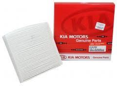 Kia Mobis салонный фильтр Hyundai Kia Mobis купить в киеве отзывы цены