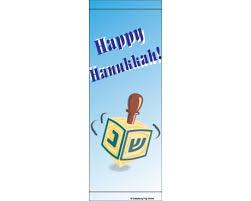 hanukkah banner hanukkah banners flags