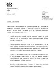 bunch ideas of recommendation letter for us visa on sample