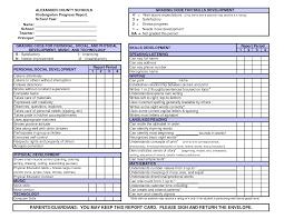 preschool report card template kindergarten report card template free preschool conference report