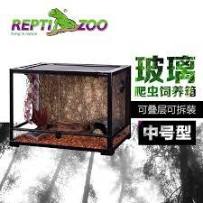 buy reptizoo reptile terrarium reptile breeding boxes manual