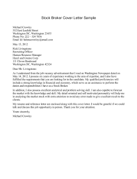 Unsolicited Cover Letter Template Wine Broker Cover Letter