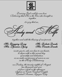 wedding invitations quezon city wedding invitations format philippines yaseen for