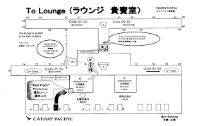 review cathay pacific first business class lounge tokyo narita t2 and a map showing us where to go