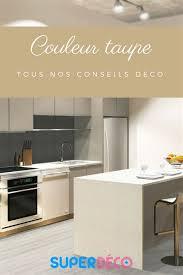 cuisine taupe et gris cuisine taupe et gris 14 cuisine vintage sur mesure meubles de