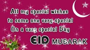 messages collection eid picture messages collection