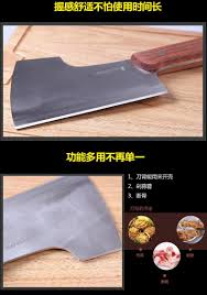 german knives stainless steel kitchen knives cooking tools home