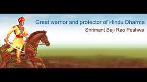 bajirao biography in hindi peshwa bajirao full biography part 1 youtube