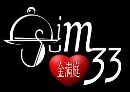 professional bold logo design for wee li by malshan perera