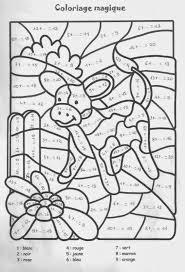 coloriage magique lettre majuscule