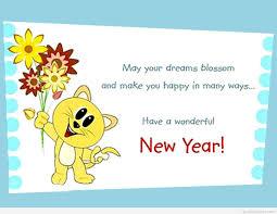 wonderful happy new year sms wish 2016