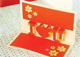 cara membuat kartu ucapan i love you cara membuat kartu pop up ungkapan cinta demedia pustaka