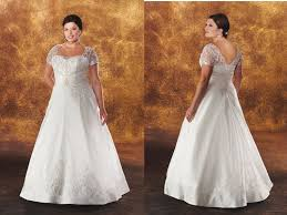 wedding gowns plus size under 400