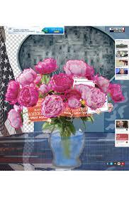 flowers for flowers for donald gregory eddi jones digital america
