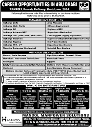 planning engineer jobs in dubai uae for americans hospital jobs in jobs for uae published in express newspaper on 12