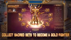zodiac siege social omega zodiac overview onrpg
