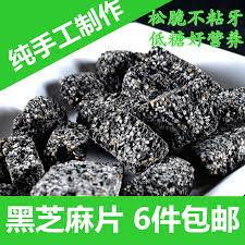 where to buy black jelly beans compare prices on black jelly beans online shopping buy low price