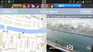 travel photo album travel album android apps on play
