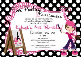 Birth Invitation Cards E Birthday Invitations U2013 Gangcraft Net