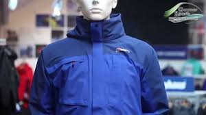 Berghaus Mens Cornice Jacket Berghaus Suilven Jacket Www Gaynors Co Uk Youtube