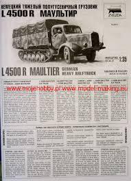 opel blitz maultier german half truck maultier 4 5t truck model do sklejania zvezda 3603