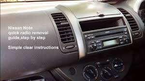 nissan note 2009 interior nissan note 2005 2012 simple radio removal u0026 refit guide youtube