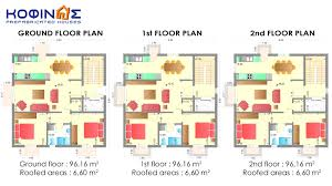 house home 3 story house plans three home at dream source prepossessing