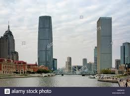jiefang logo tianjin bridge stock photos u0026 tianjin bridge stock images alamy