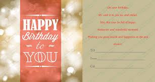 printable sprinkles pearls birthday gift certificate template