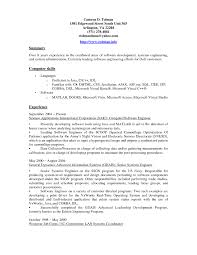 Communication On Resume Common Computer Programs For Resume Resume For Your Job Application