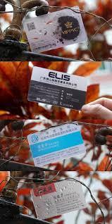 Free Business Cards Printing Custom Business Card Printing 200pcs 0 38mm Plastic Transparent