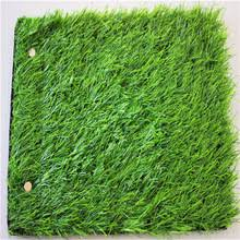 artificial turf artificial turf suppliers and