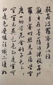 si鑒e semi baquet buddhist 1 by ming dynasty scholar wen