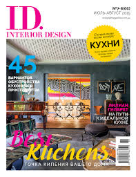 Interior Design Magazines by