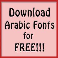 download arabic العربية font for free