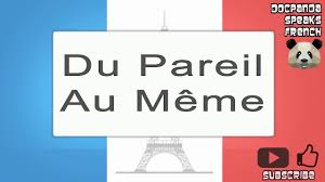 Du Pareil Au Meme - du pareil au même how to pronounce french native speaker youtube