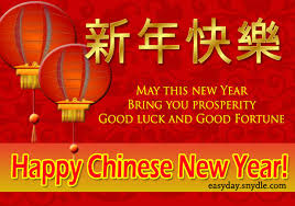 happy lunar new year greeting cards new card greeting happy new year greetings easyday